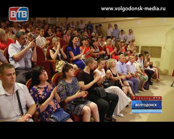 236 выпускников филиала ДГТУ получили дипломы