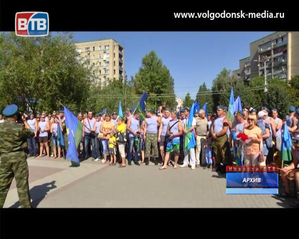 В Волгодонске отпразднуют день ВДВ