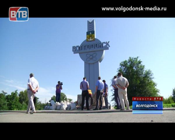 Андрей Иванов вместе с рабочей группой провел выездное совещание по проблемным городским объектам