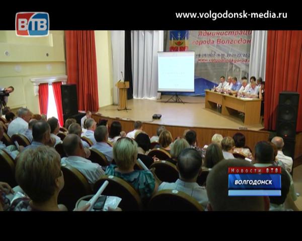 В Волгодонске подвели итоги социально-экономического развития за первое полугодие 2015-го