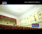 Волгодонск. Летопись в лицах. Работники сферы культуры