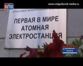 Специальный репортаж из Обнинска с первой в мире атомной  электрической станции