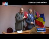 В Волгодонске открыта интернатура
