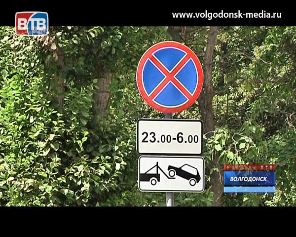 Осторожно, работает эвакуатор! В Волгодонске заработали новые правила наказания нарушителей ПДД