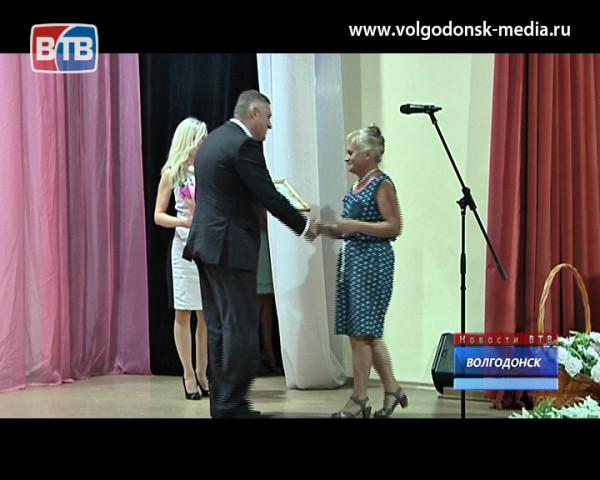 Социальная служба Волгодонска празднует 70-летний юбилей