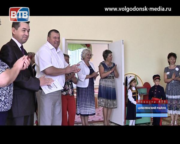 В детском саду хутора Лозной открыли дополнительную группу