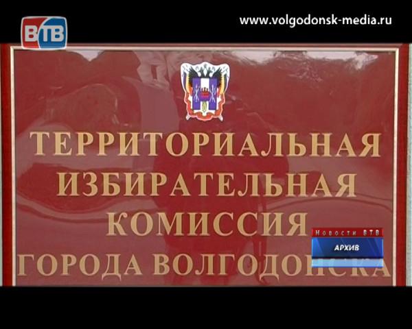 Завершилась кампания по выдвижению кандидатов на выборы депутатов городской Думы 6-го созыва