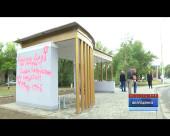 Новую остановку «Площадь Ленина» изуродовали вандалы