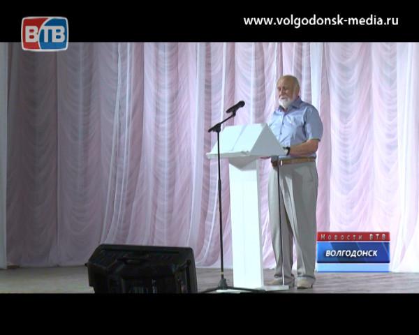 Общественной палате Волгодонска 10 лет