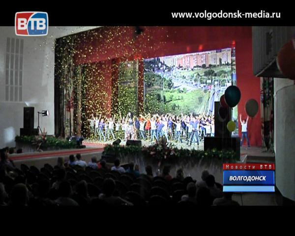 В Волгодонске наградили строителей