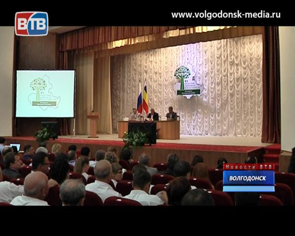 Волгодонск принял на своей территории шестой областной семинар по благоустройству «Благоустроенная среда для каждого»