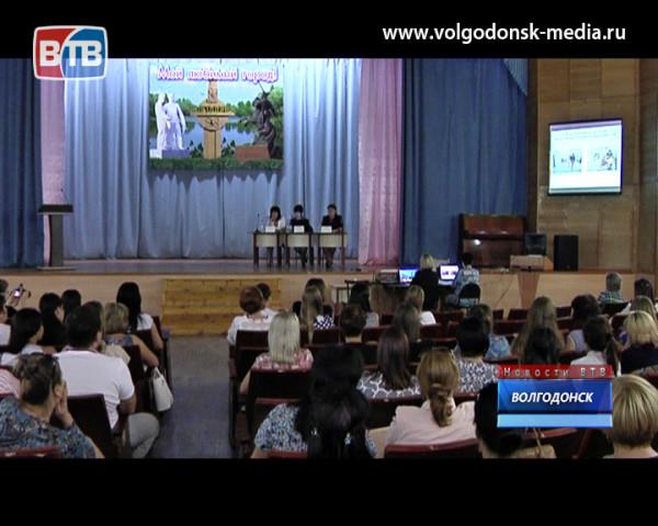 Общегородское родительское собрание посвятили вопросам образовательных стандартов в детских садах