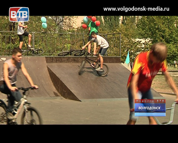 Волгодонцам презентовали скейт-парк