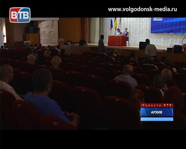 На пост председателя Волгодонской городской Думы единороссы выдвинули Людмилу Ткаченко