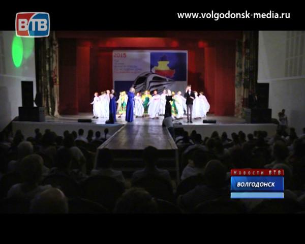 В Волгодонск на несколько часов прибыл «Поезд будущего»