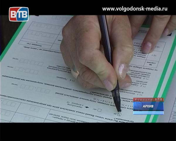 В Волгодонске началась сельскохозяйственная перепись