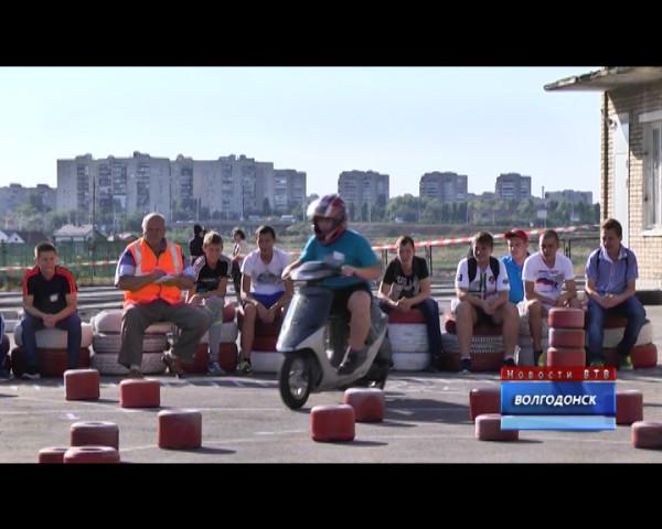 На станции юных техников прошли традиционные соревнования скутеристов