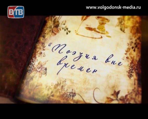 Александр Блок «Девушка пела в церковном хоре» Читает Елена Гиниятова
