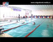 Волгодонские пловцы привезли 9 медалей с чемпионата Ростовской области