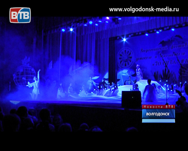 В Волгодонске дебютировал всероссийский фестиваль «Голубь мира»