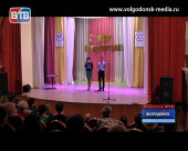Волгодонский филиал ДГТУ отпраздновал день первокурсника
