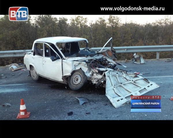 Тройное столкновение на трассе «Морозовск-Цимлянск-Волгодонск»