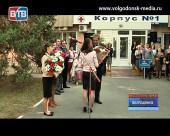 Волгодонские врачи отмечают профессиональный праздник