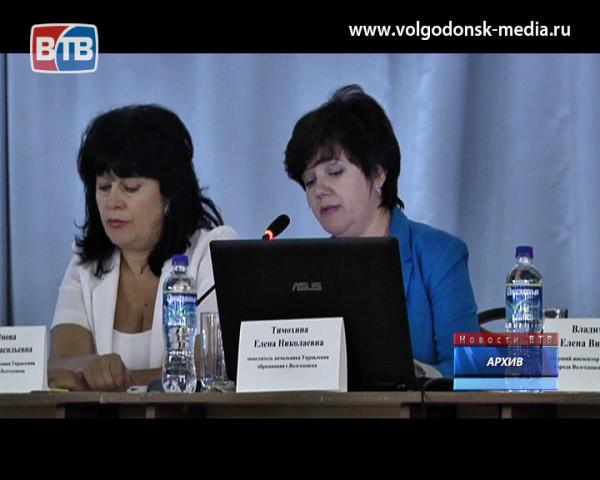 Начальником управления образования Волгодонска назначена Елена Тимохина