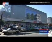 Торговый дом «Атлант» на 30 лет Победы открыл свои двери для покупателей