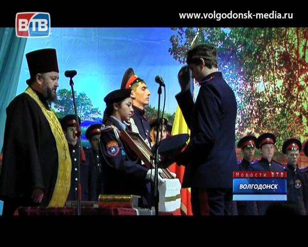 В Волгодонске чествовали казаков