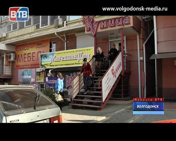 Меховой дом «Куница» провел очередную акцию помощи нуждающимся волгодонцам