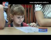 6 волгодонских семей получили жилищные сертификаты