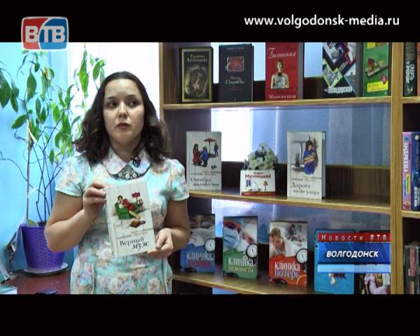На «Книжной полке» Мария Метлицкая