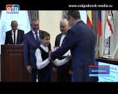 В Администрации наградили одаренных детей