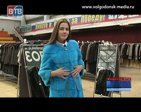 Выставка «Шубы нарасхват» снова приедет в Волгодонск