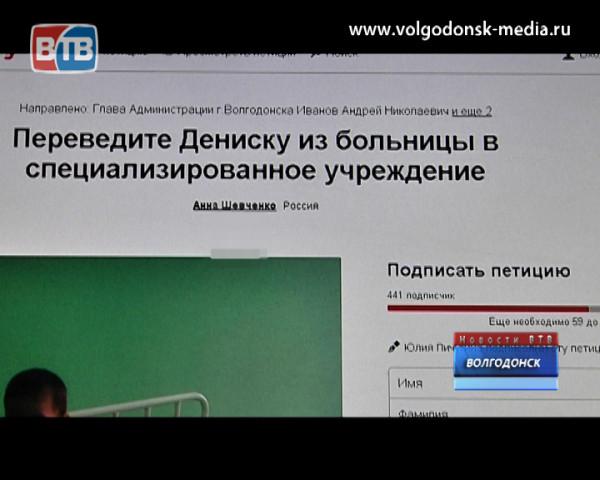 Наталья Полищук прокомментировала ситуацию с брошенным ребенком, которая взбудоражила волгодонцев в соц. сетях