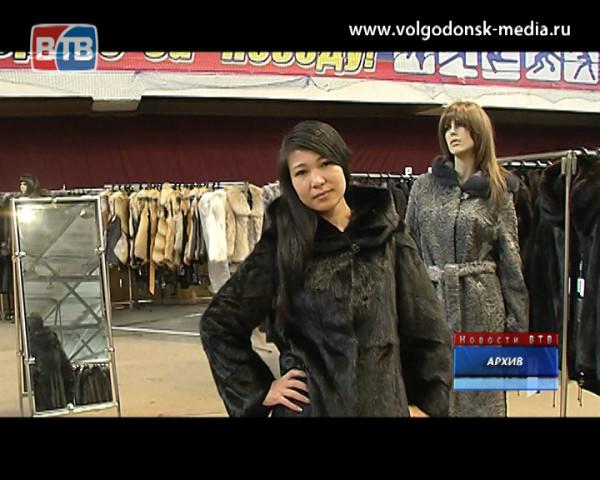 Кировские «Меховые традиции» в Волгодонске