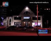 Открытие РК «Рандеву» ознаменовалось выступлением группы «Артик и Асти»