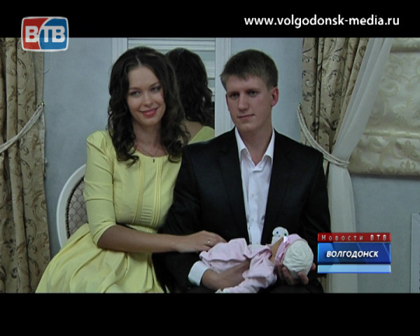 В Волгодонске зарегистрировали 2015 ребенка 2015 года
