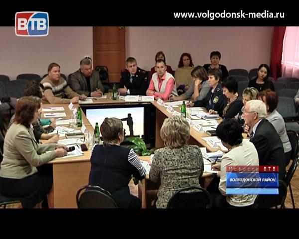 В Волгодонском районе ищут пути решения проблем неблагополучных семей