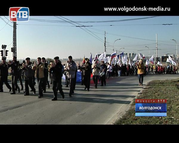 В Волгодонске прошел марш народного единства