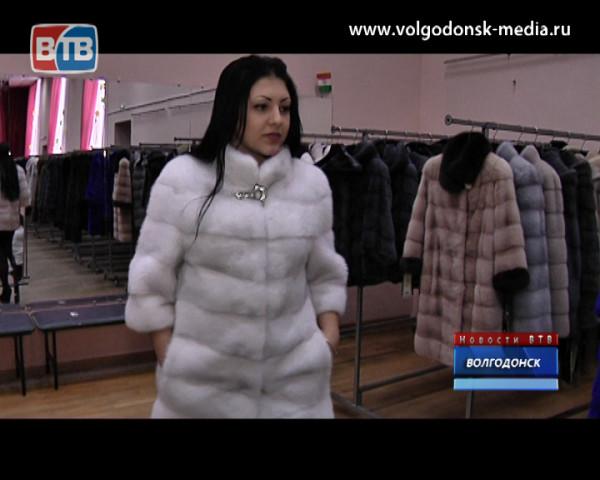 Выставка-продажа шуб от пятигорской фабрики «ASFURS» снова в Волгодонске