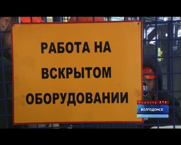 Ростовская АЭС вновь работает на полную мощность