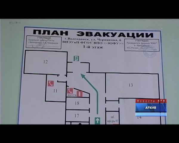 24 лицей «заминировал» семиклассник. Ложный вызов обойдется родителям более чем в 300 тысяч рублей