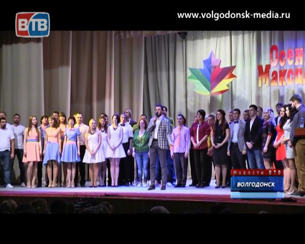 Волгодонск стал столицей атомного юмора