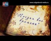 Эдуард Асадов «Любовь, измена и колдун». Читает Анастасия Баженова