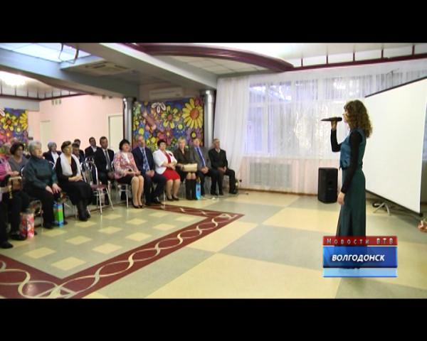 Волгодонск отметил Международный день слепых