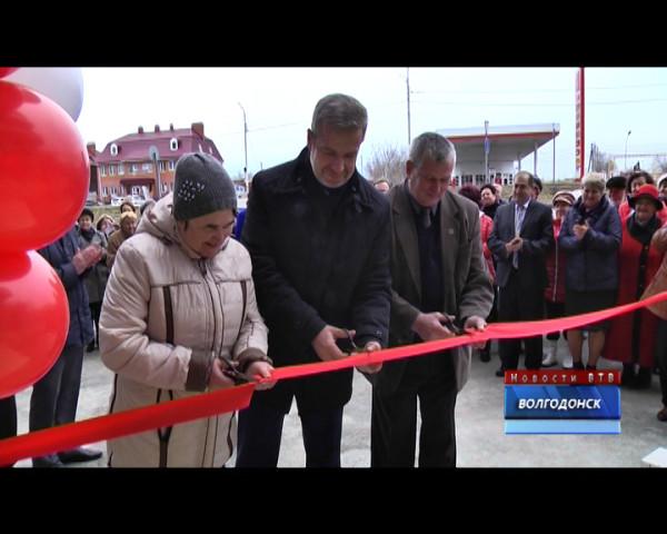В Волгодонске открыт диабетический центр