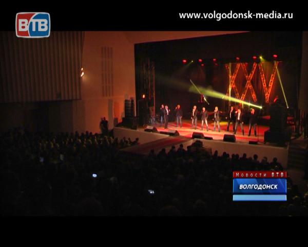 Волгодонск впервые увидел и услышал «Хор Турецкого»
