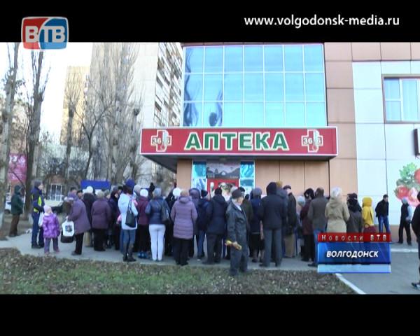 Сеть аптек и такси «36 и 6» разыграли 100 тысяч рублей среди своих клиентов